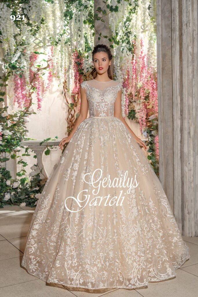 Свадебное платье салон Счастье